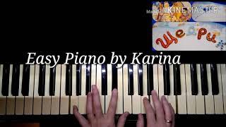 Щедрик как играть на пианино шаг за шагом ВидеоРазбор часть 2 HOW to play Carol of the Bells part 2