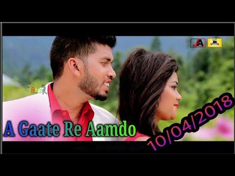 New Santali Romantic Song 2018 || A Gaate Re Amdo Tahen Mese