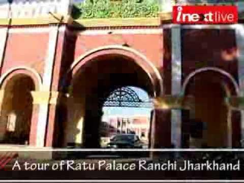 A tour of Ratu Palace Ranchi Jharkhand