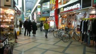 奈良 ひがしむき商店街 Nara Higashimuki - Shotengai