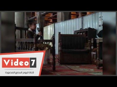 إمام مسجد الأزهر لطفلة 6سنوات:- مش حاطه الحجاب ليه على شعرك-  - 14:23-2017 / 6 / 14