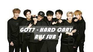 GOT7- Hard carry Rus sub