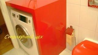 Тумба в ванную комнату столешница из камня фото 2014.(Искусственный камень -- в нашей компании Вы можете купить изделия из искусственного камня Харьков. HANEX http://vk...., 2014-01-27T20:01:17.000Z)