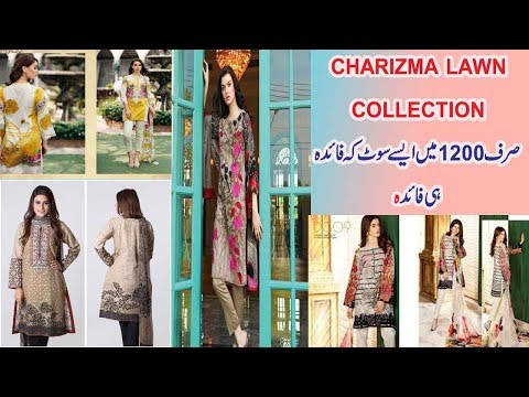 CHARIZMA LAWN DRESS IN WHOLESALE NICE NICE STUFF WITH LAWN DUPATTA NECK EMBROYDED 2020.