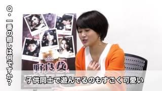 舞台「野良女」、公演まであと29日! 主演・佐津川愛美さんが毎日質問に...