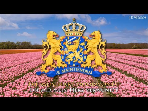 Niederländische Nationalhymne (NL/DE Text) - Anthem of Netherlands (German)