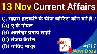 Next Dose #611 | 13 November 2019 Current Affairs | Daily Current Affairs | Current Affairs In Hindi