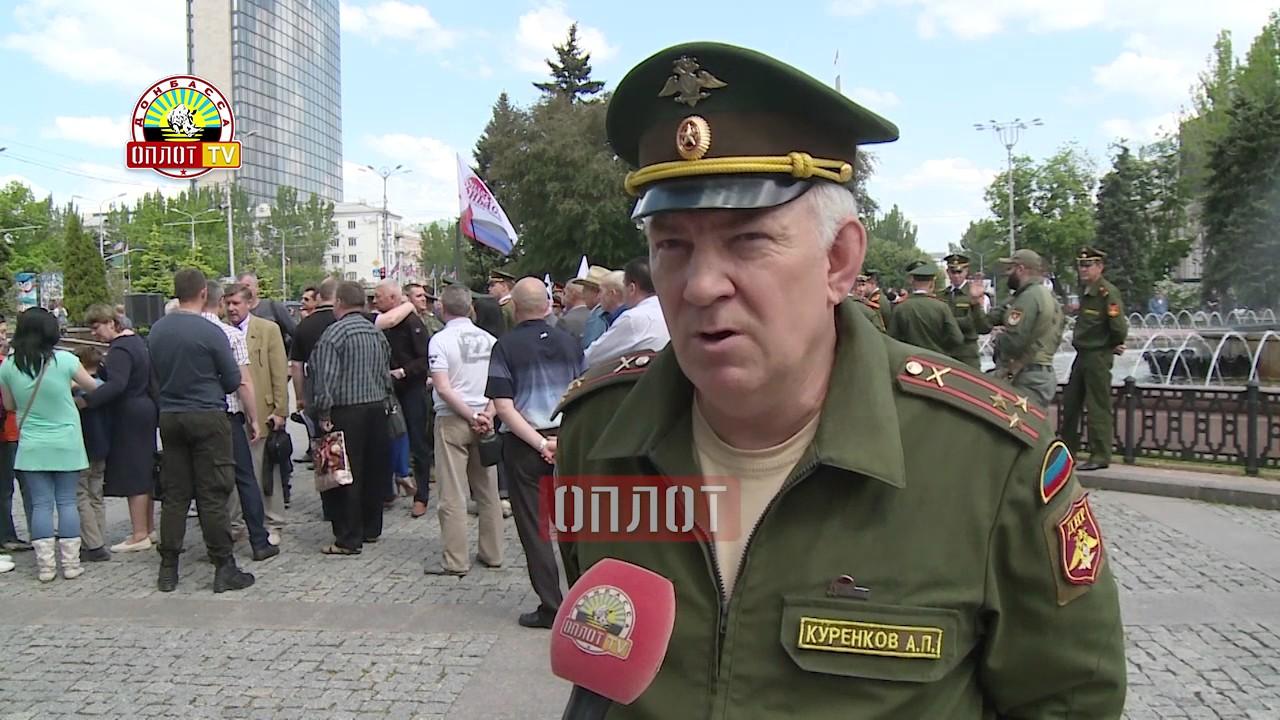 Митинг-реквием «Донецкое небо»