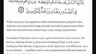 Gambar cover Ayat ayat syifa