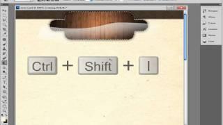 Видеоурок №2 - Как нарисовать дизайн сайта
