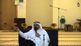 إسرائيل التي لا نعرف | دكتور عبد الرحمن العصيل