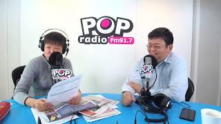 Baixar 2019-01-25 《POP搶先爆》黃光芹 專訪 軍情與航空網站主編 施孝瑋