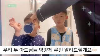 [키즈 영양제] 어린이 유산균 | 키즈 유산균 | 키즈…