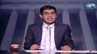 مصر تبهر عشاق كرة القدم بتنظيم بطولة أمم إفريقيا