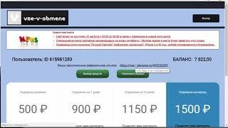 CashPoints на сайте cahspoints.ru принесет вам мгновенный заработок на обмене валют? Честный отзыв.