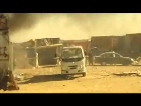 Red Yard U.S. Army Military Base Sharana Afghanistan Paktika Province Near Pakistan