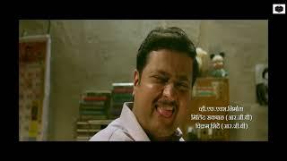 New Marathi Movie 2020 | Chori cha mamla Thumb