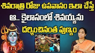 How To Do Fasting | Precautions For Fasting | Fasting Tips In Telugu | SumanTv Life