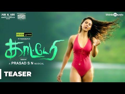 katterri-official-teaser-|-vaibhav,-varalaxmi,-aathmika,-sonam-bajwa-|-deekay-|-sn-prasad