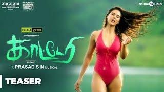 Katterri Official Teaser | Vaibhav, Varalaxmi, Aathmika, Sonam Bajwa | Deekay | SN Prasad