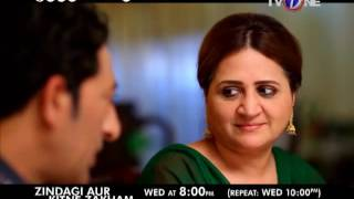 Zindagi Aur Kitne Zakham | Episode# 26 | Promo | Serial | Full HD | TV One