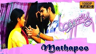Mathapoo New Tamil Full Length Movie | Latest upload 2016 | Gayathri | Geetha | Jeyan