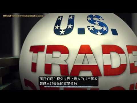 致命中国 Death by China(简体中文字幕)
