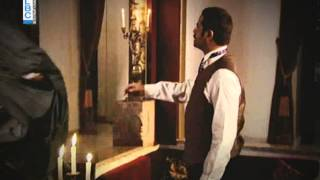 Wa Achrakat Al Chames - Upcoming Episode 41