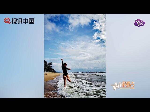 嚴屹寬為老婆拍大片 杜若溪海灘邊秀美腿幸福爆棚