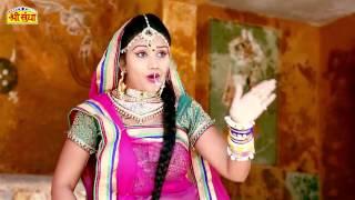GHODI UBHI - Rajasthani Wedding Song | Geeta Goswami Vivah Geet 2017 | Rajasthani Banna Banni Geet