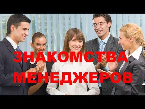 знакомства для реального бесплатного секса в москве