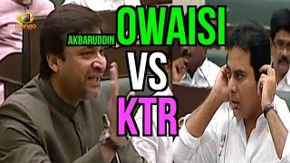 Akbaruddin Owaisi Vs KTR | Give Respect and Tak...