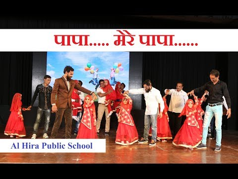 Papa mere papa, by Al Hira Public School Students class first