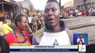 Entiisa ebuutikidde abe Mukono munnabwe bwasiriridde mu muddaala gwa Capati