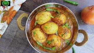 বাদশাহী ডিম ভুনা | ঈদ রেসিপি | Egg Curry Recipe Bangla | Dim Bhuna | Easy Egg Curry