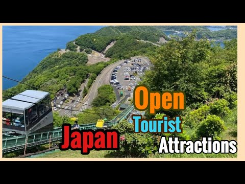 JAPAN NEWS// NOW OPEN JAPAN TOURIST ATTRACTIONS
