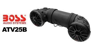 Boss Audio Systems ATV25B — акустическая система — видео обзор 130.com.ua(Всепогодную активную акустическую систему Boss Audio Systems ATV25B с Bluetooth можно купить на 130.com.ua: http://130.com.ua/product/weatherproo., 2014-05-06T06:49:14.000Z)