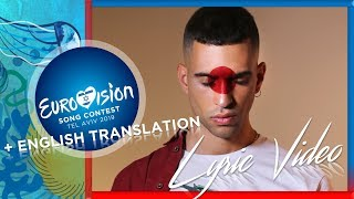 Mahmood - Soldi | LYRIC VIDEO w/ English Translation | Eurovision 2019 Italy