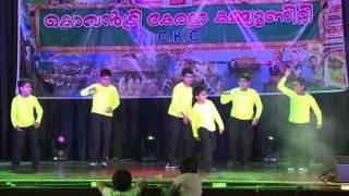 Coventry Kerala Community Christmas & New Year 2015 - 2016 Group Dance Boys