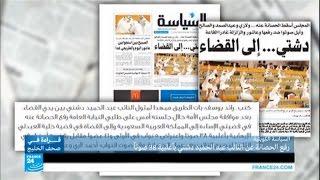 رفع الحصانة عن النائب الكويتي عبدالحميد دشتي