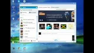 Что делать skype вас не слышит(У 50% XP такая ошибка., 2012-12-13T11:08:26.000Z)