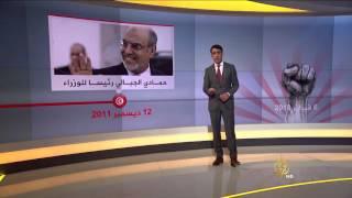 أبرز المحطات في تونس منذ الثورة