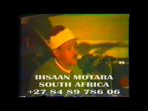 Qari Abdul Basit (Surah Takweer) (1981)