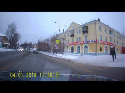 г.Березовский, Свердловская обл..часть 1
