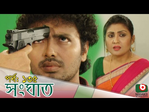 """""""Shongat"""" EP - 135 - Bangla Natok - Ahmed Sharif, Humayra Himu, Moutushi, Borna Mirza - 동영상"""