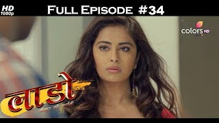Laado - 21st December 2017 - लाडो - Full Episode