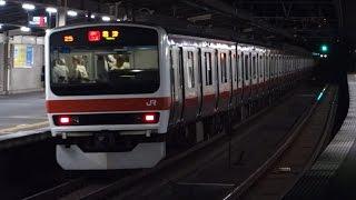 [60p]ATOS導入前の京葉線稲毛海岸駅 Keiyo Line at Inagekaigan Station