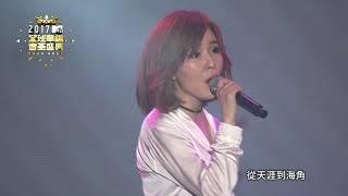 Download 2017 MTV全球華語音樂盛典-許藝娜(就是不想要)