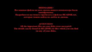 Trojan-Ransom.Gpcode (Shade)/Encoder: Самый страшный вирус в наши дни. Потеря ценных данных в *.xtbl(https://ProvisionSecurity.ru Предыдущее видео про шифровальщиков: http://www.youtube.com/watch?v=P2xFgIIR0DU Многие люди часто спрашивают:..., 2015-03-03T17:51:05.000Z)