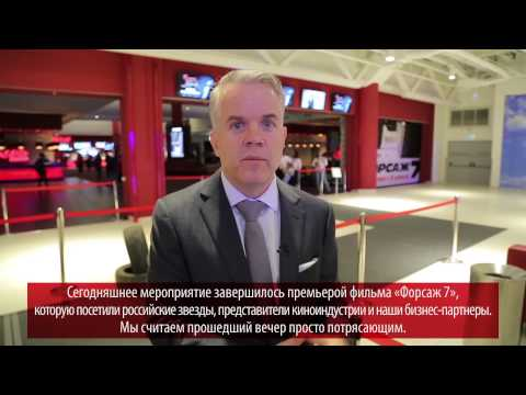 Пол Хет о новом кинотеатре КАРО Sky 17